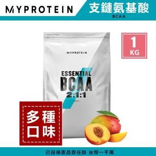【MYPROTEIN】英國 MYPROTEIN 官方代理經銷 支鏈氨基酸粉 BCAA 2:1:1 容量1kg(BCAA 2:1:1 多口味)