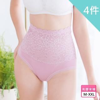 【伊黛爾】日本蘭精木纖維輕蕾絲高腰束腹修飾骨盤褲(買2送2超值4件組)