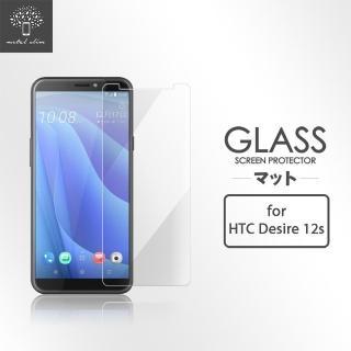 【Metal-Slim】HTC Desire 12s(9H鋼化玻璃保護貼)
