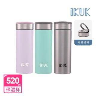【IKUK艾可】陶瓷保溫杯大好提520ml(一體成型陶瓷內膽、無焊接縫、不掉漆)
