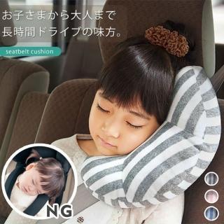 【Reddot】日系安全帶護套服貼月亮枕