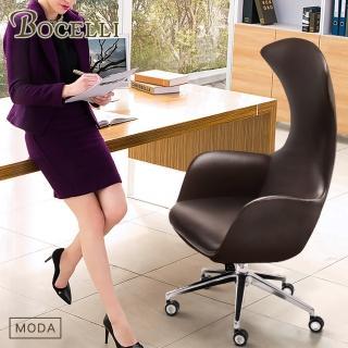 【BOCELLI】MODA風尚高背辦公椅-深棕(牛皮辦公椅)