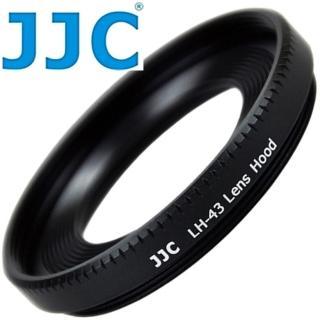 【JJC】副廠Canon遮光罩EW-43(遮光罩 遮陽罩 太陽罩)