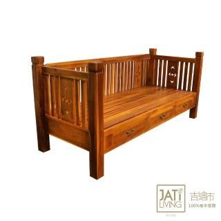 【吉迪市柚木家具】全實木簡約方背三人椅/沙發椅