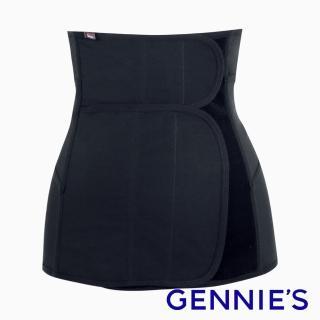 【Gennies 奇妮】280丹窈窕美身帶(黑GC72)