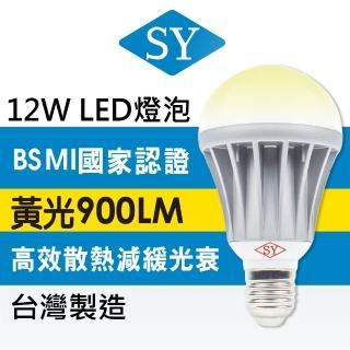 【SY 聲億科技】全電壓 LED 12W 燈泡  3入組(CNS認證版)