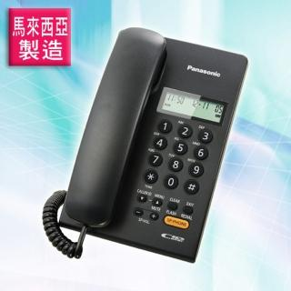 【Panasonic 國際牌】來電顯示有線電話(KX-T7705B)