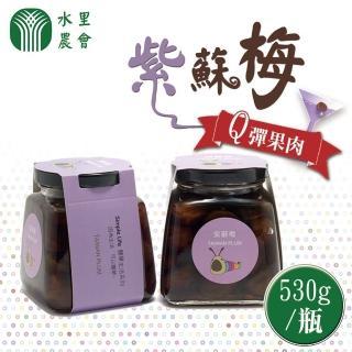 【水里農會】紫蘇梅-530g-瓶