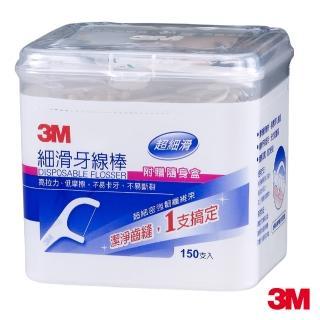 【3M】細滑牙線棒盒裝(150支入)