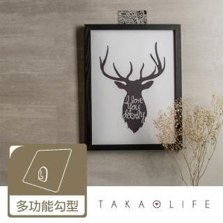 【TakaoLife 高尾生活】高分子無痕掛勾-多功能勾型歡樂動物園彩色版