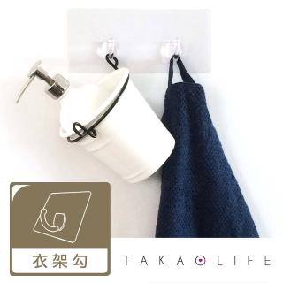 【TakaoLife 高尾生活】高分子無痕掛勾- 衣架勾型歡樂動物園黑白版