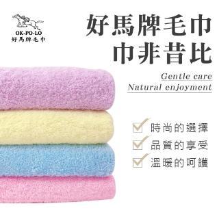 【OKPOLO】台灣製造飯店重磅毛巾-12入組(吸水厚實柔順)