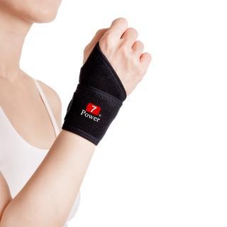 【7Power】醫療級專業護腕(5顆磁石)