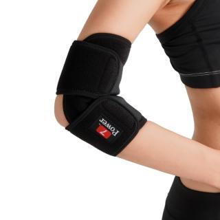 【7Power】醫療級專業護肘(5顆磁石)