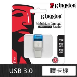 【Kingston 金士頓】金士頓 MobileLite Duo 3C Type-C 讀卡機(ML3C)