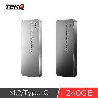 【TEKQ】240G Type C USB 3.1 Gen 2 PCIe 10Gbps M.2 NVMe SSD(外接式硬碟)