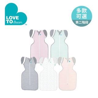 【Love To Dream】第二階段3個月-9個月 蝶型包巾 一般款(三色M/L任選)