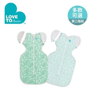 【Love To Dream】第二階段3個月-9個月 蝶型包巾 竹纖維款(M/L任選)