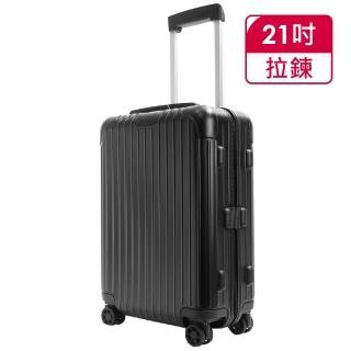 【Rimowa】ESSENTIAL Cabin 21吋登機箱(霧黑)