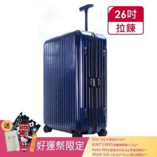 【Rimowa】ESSENTIAL LITE Check-In M 26吋旅行箱(亮藍)