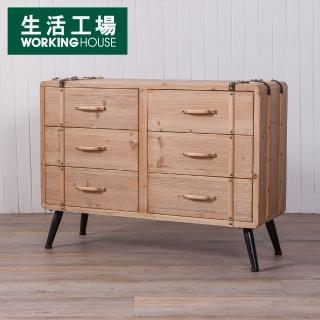 【生活工場】杉之木六抽斗櫃
