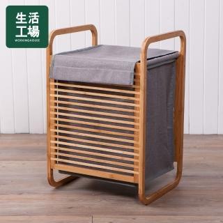 【生活工場】品竹生活污衣收納袋架