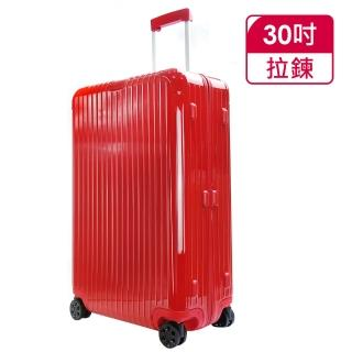 【Rimowa】ESSENTIAL Check-In L 30吋旅行箱(亮紅)