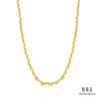 【點睛品】足金萬字機織素鍊黃金項鍊40cm_計價黃金