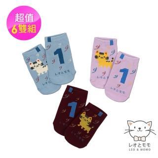 【LEO&MOMO 情侶貓】提花兒童直版襪6雙組(高級舒棉材質)