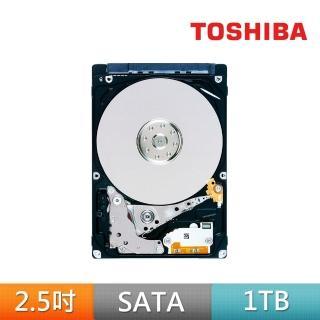 【TOSHIBA 東芝】2入組 7mm  1TB 2.5吋硬碟 兩年保固(MQ04ABF100)