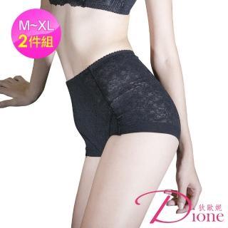【Dione 狄歐妮】束腹提臀束褲  蕾絲無痕輕勻(2件)