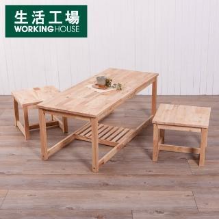 【生活工場】自然簡約生活茶几二椅組