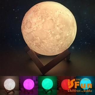 【iSFun】3D月球*USB觸控立體列印變換七彩燈(15cm附木架)