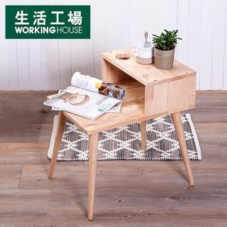【生活工場】自然簡約生活角落邊桌