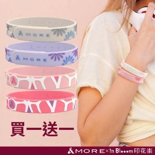 【&MORE 愛迪莫】健康腳環.手環-超值2件組(超濃負離子能量.運動手環.能量腳環)