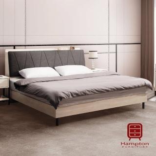 【Hampton 漢妮】瑪西亞系列5尺雙人床組(雙人床/床組/床/床架)
