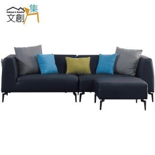 【文創集】艾德伊  現代皮革L型沙發組合(四人座+椅凳)