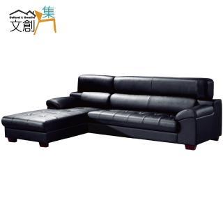 【文創集】波爾  現代黑皮革L型沙發組合(左&右二向可選)