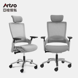 【Artso 亞梭】防疫必備居家辦公椅-銀翼CL椅(人體工學椅/辦公椅/電腦椅)