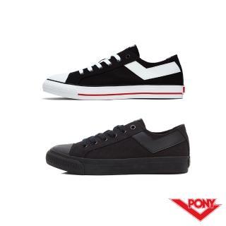 【PONY】Shooter系列  帆布鞋 低筒 百搭 女鞋 男鞋 五色