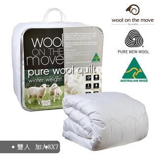 【澳洲Wool on the Move】國際羊毛局認證100%純羊毛被雙人加大款4.9公斤(雙人加大8x7)