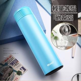 【NECO.L】輕量不鏽鋼濾茶真空保溫杯480ml(水藍)