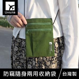 【珠友】防竊隨身兩用收納袋/斜背袋/隨身包/防搶包