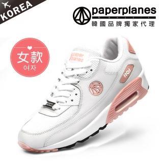 【Paperplanes】正韓製。粉嫩配色真皮拼接氣墊運動鞋(7-1100粉白/現貨)