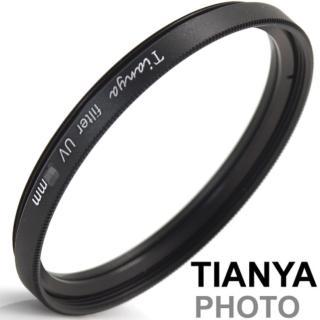 【Tianya天涯】46mm保護鏡UV濾鏡-無鍍膜非薄框(鏡頭保護鏡