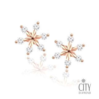 【City Diamond 引雅】銀色雪片玫瑰金K金耳環