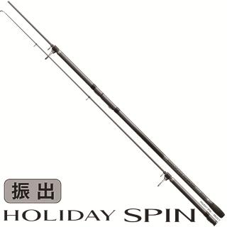 【SHIMANO】HOLIDAY SPIN 425EXT/ 425DXT/ 405CXT 投竿