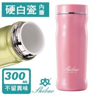 【香港世寶SHIBAO】曲線陶瓷保溫杯-粉紅(300ml)