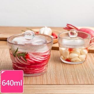 【Homely Zakka】一夜漬淺漬缽玻璃醃漬罐+玻璃重石(640ml)