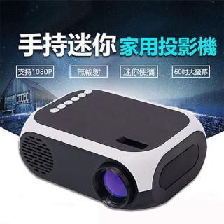 【QHL 酷奇】M5撞色口袋家用LED投影機(小巧迷你 投影入門首選)